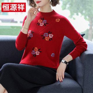 穿衣打扮秋冬装新款2019秋季新款中年妈妈毛衣女半高圆领宽松长袖羊毛衫针织衫