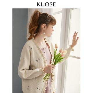 穿衣打扮秋冬装新款2019秋季新款韩版女宽松毛衣学生刺绣上衣开衫外套针织衫