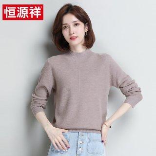 羊毛衫女2019秋冬新款100纯羊毛针织衫秋装时尚洋气毛线衣
