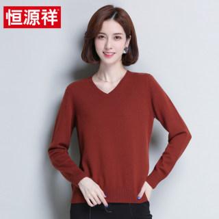 羊毛衫女新款毛衣秋冬V领修身长袖纯色套头女士针织打底衫