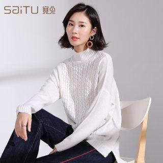 秋冬新款纯羊毛宽松打底长袖套头针织毛衣女半高领羊毛衫