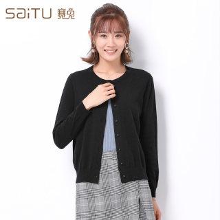 春秋新款开衫女韩版修身简约短款圆领小外套
