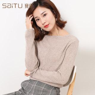 纯羊毛短款套头打底针织衫修身通勤保暖菱形女式羊毛衫