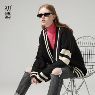 v领撞色条纹宽松中长款毛衣针织开衫外套女