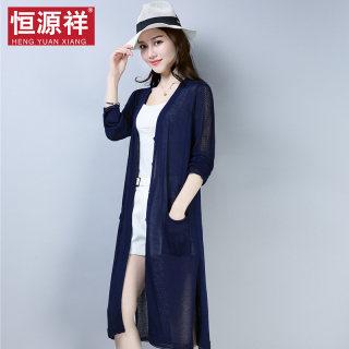夏季防晒薄外套女韩版气质镂空冰丝针织开衫外搭披肩中长款