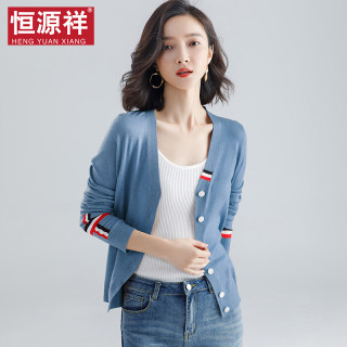 秋季新款针织开衫女士短款含羊毛小开衫韩版慵懒风毛衣外套