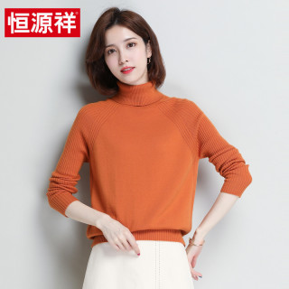 秋季新款2019女士气质休闲修身纯羊毛针织衫长袖羊毛衫女