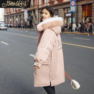韩版新款2019新款韩版时尚气质甜美外套棉袄毛领棉衣粉色中长款