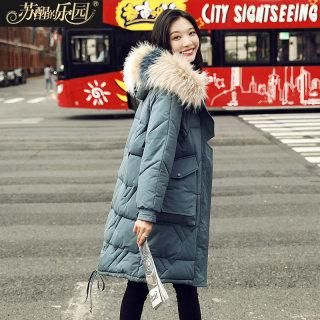 韩版新款2019新款气质韩版时尚淑女蓝色慵懒风毛领冬装棉衣中长款