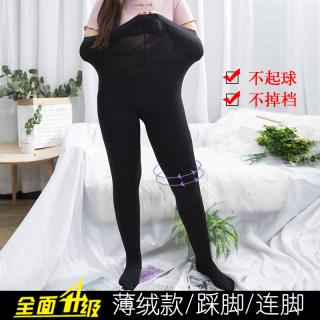 2019秋装新款大码女装200斤胖妹妹时尚厚款连脚裤袜打底裤
