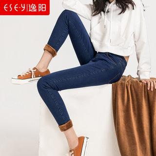 女裤秋冬新款加绒加厚黑黄2种绒打底裤牛仔弹力显瘦小脚铅笔长裤