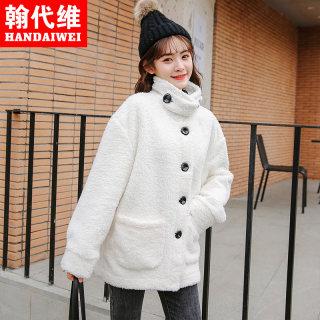 2019秋冬新款毛绒外套女韩版加厚小个子女生高领外套上衣
