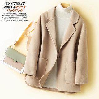 【意大利纯手工缝制】姆双面羊毛大衣女短款小西装