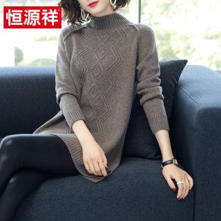 中长款羊毛衫女宽松秋冬新款毛衣套头半高领加厚休闲针织衫