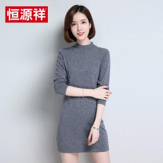 秋冬新品女士中长款羊毛衫半高圆领针织衫毛衣