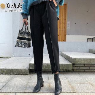 大码女装适合胯大腿粗的休闲裤2019新款胖妹妹秋装九分裤子 直筒裤