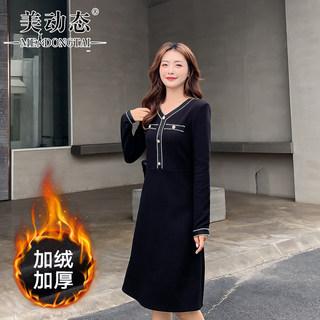 大码女装胖妹妹显瘦裙2019秋冬新款胖mm心机加绒针织连衣裙