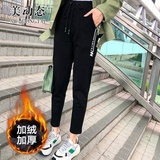 大码女裤胖mm2019新款冬装胯宽女生的裤子加绒胖妹妹九分裤