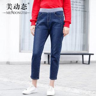 大码女装胖妹妹牛仔裤2019秋装新款胖MM适合胯大腿粗的裤子加绒加厚