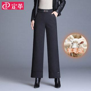 羊毛呢阔腿裤女秋冬新款高腰垂感直筒裤宽松显瘦休闲裤子黑色长裤