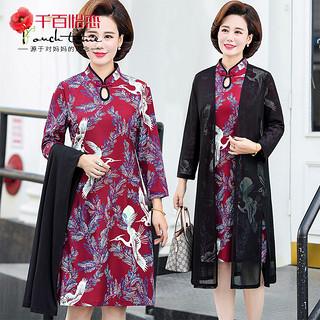 千百怡恋妈妈秋装时尚中国风旗袍裙两件套中老年女装阔太太高贵开衫
