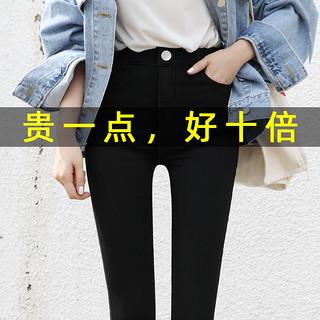 魔术裤女裤子外穿黑色九分小脚新款高腰显瘦百搭小黑裤春秋冬季加绒打底裤女