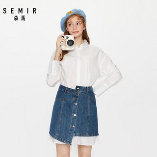 2020春季新款套装女生纯棉中长款衬衫牛仔A字短裙洋气两件套