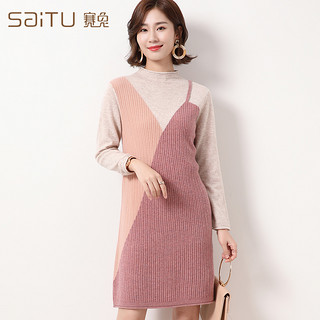 赏心悦目的暖意半高领100%羊毛针织连衣裙
