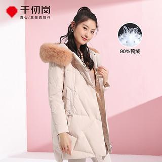 【90鸭绒 时尚保暖】时尚甜美中长款毛领加厚羽绒服