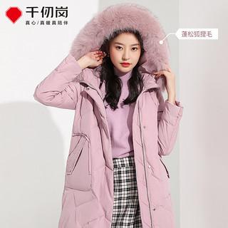 2020新品羽绒服女大毛领中长款直筒甜美羽绒外套