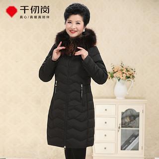 新品羽绒服女中长款时尚修身大毛领外套