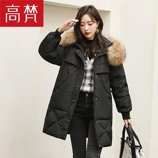 羽绒服女中长款2020新款时尚大毛领加厚百搭冬季外套潮