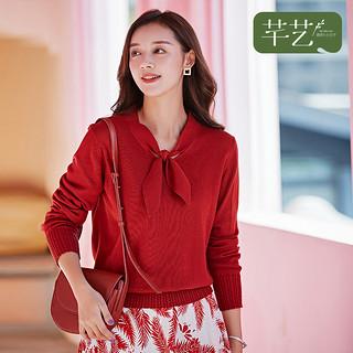 红色针织衫女春装2020新款时尚宽松套头上衣慵懒风毛衣