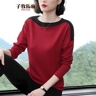 2020春季新款 女韩版百搭拼接圆领套头打底衫宽松大码长袖T恤