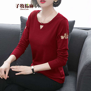 2020春季新款 女韩版百搭镂空蕾丝圆领套头打底衫宽松长袖T恤
