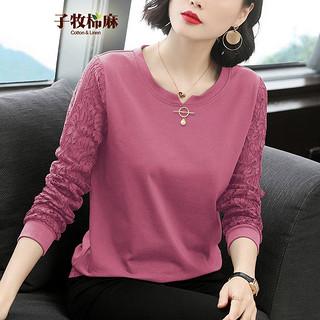 2020春季新款 女韩版百搭蕾丝拼接圆领套头打底宽松洋气长袖T恤