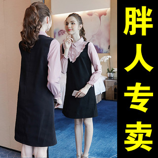 大码女装200斤胖mm连衣裙2020春季新款宽松显瘦洋气减龄裙子