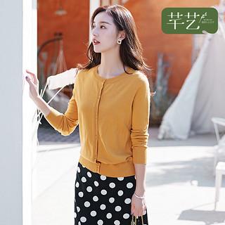 针织开衫女长袖2020早春新款黄色宽松百搭毛衣外套上衣