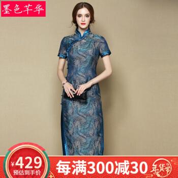 墨色芊华重工刺绣旗袍长款礼服裙中国风复古女装时尚修身织锦缎