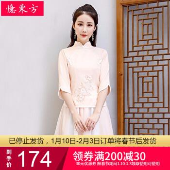 憶東方旗袍女改良唐装2020春季年装棉麻女装民族风绣花文艺小清新上衣两件套 上衣+裙子