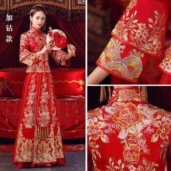 秀禾服新娘结婚礼服冬新款婚宴旗袍嫁衣出阁服中式婚纱敬酒服孕妇大码