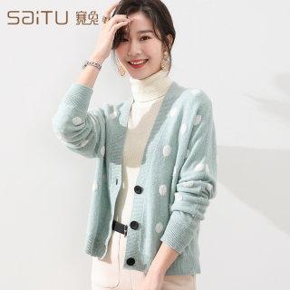 100%羊毛时尚休闲V领波点羊毛女式针织开衫