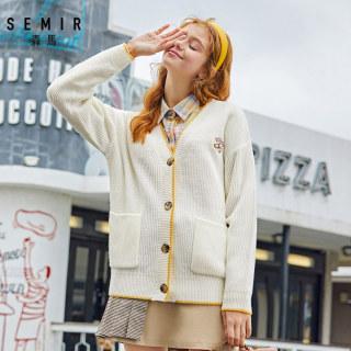 开衫女2020春季新款V领撞色甜美针织外套刺绣宽松时尚外搭潮