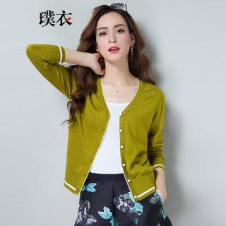 2020春装新款 女韩版百搭V领开衫毛衣外搭薄短款长袖针织衫外套