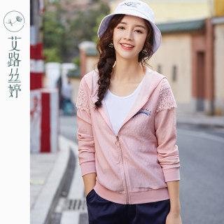 刺绣连帽外套女2020春装新款蕾丝拼接秋上衣粉色拉链开衫