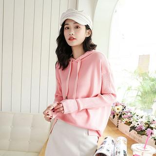 2020春季新款时尚纯色女士休闲毛衣外套 韩版连帽侧开叉针织卫衣