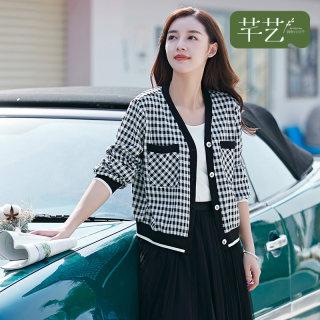 千鸟格外套女春2020新款韩版长袖短款上衣百搭气质开衫