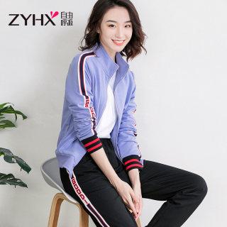 宽松运动休闲套装女2020春季新款韩版开衫休闲装两件套