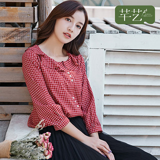 红色开衫雪纺衫女2020春季新款七分袖淑女气质上衣荷叶领格子小衫
