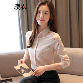 2020春装新款 女韩版百搭印花POLO领开衫显瘦真丝长袖衬衫